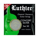 Luthier LU-50-CT Classical Flamenco Strings with Super Carbon 101 Trebles フラメンコ クラシックギター弦×12セット