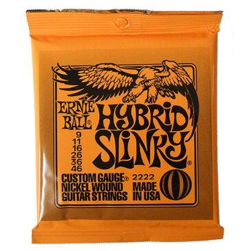 ERNIE BALL 2222/Hybrid Slinky×12SET エレキギター弦