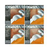 Thomastik Dominant 3/4分数バイオリン弦セット E線スチール・アルミ/ボールエンド