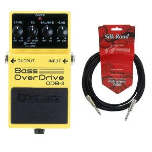 ボス ベース用オーバードライブBOSS ODB-3 5Mシールドケーブル付き ベースオーバードライブ