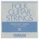 YAMAHA FS521 アコースティックギター用 バラ弦 1弦×6本セット