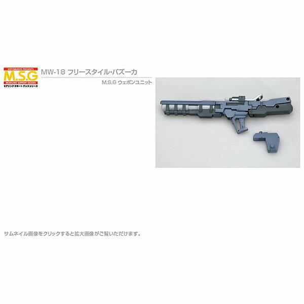 プラモデル・模型, その他 15 M.S.G 18 KOTOBUKIYA ZOIDS