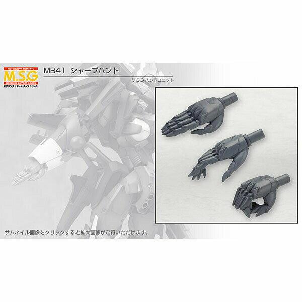 プラモデル・模型, ロボット 15 M.S.G MB41 KOTOBUKIYA ZOIDS