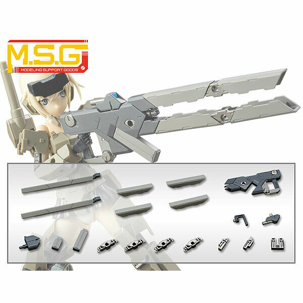プラモデル・模型, ロボット 15 M.S.G 01 KOTOBUKIYA ZOIDS