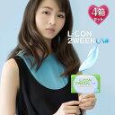 Lcon2week_4p