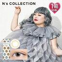 エヌズコレクション【ラッシー】1箱10枚入 14.2mm(カラコン 度...