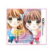 ニンテンドー3DSソフト[12歳。〜恋するDiary〜]
