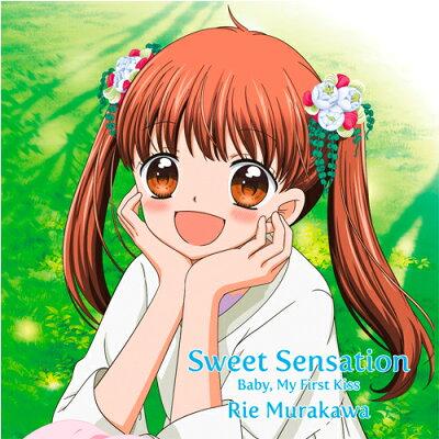 テレビアニメ「12歳。」オープニング・テーマCD「SweetSensation/Baby,MyFirstKiss」【通常盤】