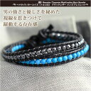 ラップブレスレット 2ラップ(二連) ブラックレザー(革)ブレスレット ...