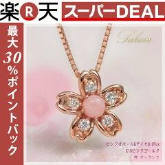 桜シリーズ 10月/4月誕生石ネックレス ピンクオパール×ダイヤモンド0.07ct ネックレス…