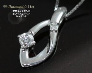 4月の誕生石ダイヤモンド0.11ctネックレスペンダント「リーフ」【K10ホワイトゴールド(K10WG)】【送料無料】