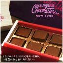 【チョコレート】【5th Avenue Chocolatiere/フィフス・アヴェニューチョコ…