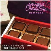 チョコレート Chocolatiere フィフス・アヴェニューチョコラティア レギュラー シャンパン バレンタイン ホワイト