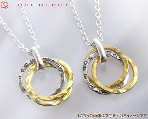 LOVEDEPOT(ラヴディーポ)シルバー950ペアネックレス3連リングDPN01-008Ax2【送料無料】【き】