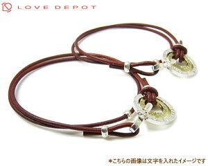 LOVEDEPOT(ラヴディーポ)シルバー9502連リングx二重巻きレザー(革レッドブラウン)ペアブレスレットDPB01-001Ax2-RBR【送料無料】