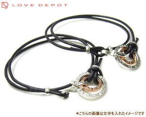 LOVEDEPOT(ラヴディーポ)シルバー9502連リングx二重巻きレザー(革)ペアブレスレットDPB01-001Bx2-BK