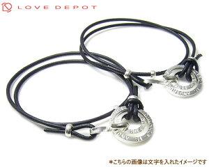 LOVEDEPOT(ラヴディーポ)シルバー9502連リングx二重巻きレザー(革)ペアブレスレットDPB01-001Cx2-BK