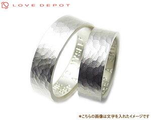 LOVEDEPOT(ラヴディーポ)シルバー950ペアリングDPR01-006Bx2文字2行【送料無料】【き】