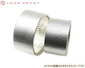 LOVEDEPOT(ラヴディーポ)シルバー950ペアリングDPR01-008Cx2文字4行【送料無料】【き】