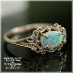 10月の誕生石 オパール リング(指輪)