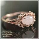 ローズクォーツ5×7mm ダイヤモンド0.026ct リング(指輪) K10ピンクゴール...