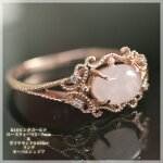 ダイヤモンド リング(指輪)