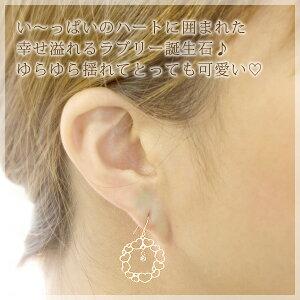 4月誕生石ダイヤモンドハートのリースフックピアス【K18ピンクゴールド(K18PG)】「コルディナ」【送料無料】モデル