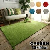 【送料無料】7色から選べるギャッベ130×190cmGABBEHギャベラグラグマット長方形マット130×190インドウールギャベ柄ギャベ手織り絨毯お洒落おしゃれシンプル北欧