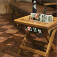 送料無料 木製マガジンラックテーブル(折りたたみ)お洒落 折りたたみテーブル 木製マガジンラック 木製サイドテーブル アメリカンカントリー風 レトロ カントリー ヴィンテージ 02P03Dec16