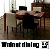 ウォールナット伸縮ダイニング5点セットダイニングテーブルダイニングセット伸縮伸縮テーブル北欧アジアン天然木ヴィンテージ家具レトロ