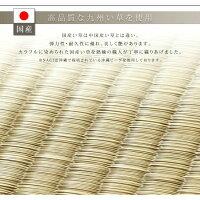 【送料無料】デニム×畳ヨガマット6mm約60×180cm60×180マット柄消臭効果抗菌デニム畳送料無料お洒落おしゃれ折りたたみ国産日本製い草