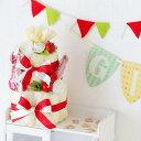 おむつケーキ 男の子 女の子 かわいい 出産祝い お祝い 誕生日 プレゼント ベビー ギフト[Mサイズ りんごいろ]送料無料 2