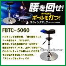 FBTC−5060