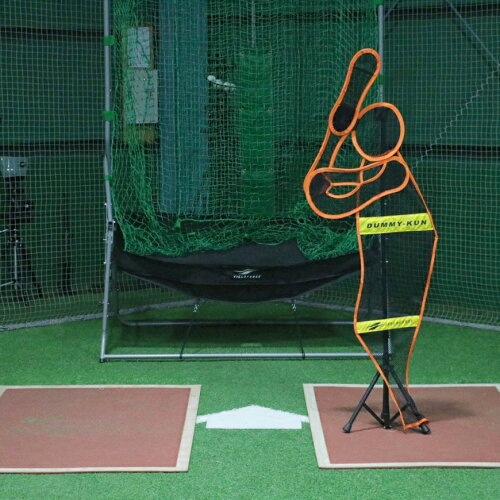 FDM-151ダミーくん投球練習用バッター左右対応ブルペンにコントロールの習得に実戦を想定したピッチング練習ができますフィールドフォース