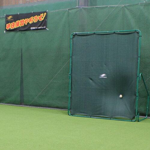 ピッチング練習フィールディング練習にFKB-2420GMS壁ネット・グリーンモンスター