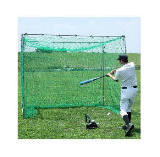 バッティングゲージFBN−3024N23.0m×2.4m×2.4m野球ネット軟式用バッティングネット野球ゲージバッティングゲージ軟式フィールドフォース野球練習ネット野球ネットフィールドフォース鳥カゴ