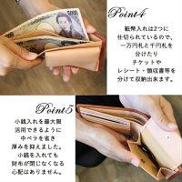 財布二つ折りメンズ