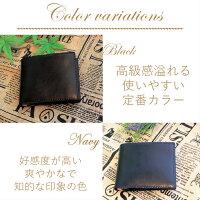 二つ折り財布box型小銭入れレディース