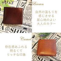 二つ折り財布ブランド