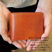 二つ折り財布レディースブランド