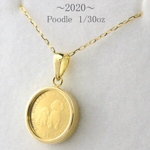 Necklace Pure Gold 24 Gold Coin k24 1/30 oz Dog Dog Poodle 2020 Toy Poodle Pendant Coin Memorial Gold Coin 18k Made with 2020 Elizabeth Reversible Glass Frame Made in 2020 999.9 1 / 30oz 2020 Limited