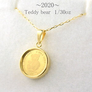 Necklace Pure Gold 24 Gold Coin k24 1/30 oz Teddy Bear Bear 2020 Pendant Coin Memorial Gold Coin 18k Made with 2020 Elizabeth Reversible Glass Frame Made 2020 999.9 1 / 30oz 2020 Limited
