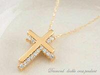 【送料無料】ダイヤモンドペンダントダイヤネックレスピンクゴールドk18k18クロス0.14ctダイヤモンドネックレスペンダント18k十字架プレゼントに