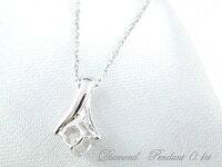 【送料無料】K18ホワイトゴールド一粒ダイヤK180.1ctダイヤモンドネックレスダイヤモンドペンダントダイヤネックレスペンダント一粒1粒プレゼントに