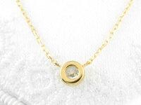 【送料無料】K18ゴールド一粒ダイヤ/K180.2ctダイヤモンドネックレスダイヤモンドペンダントダイヤネックレスペンダント一粒1粒プレゼントに