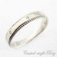 【送料無料】婚約指輪結婚指輪ブライダルディースダイヤモンドリングピンキーリング指輪地金シンプル平打ちミル打ちk18ホワイトゴールドアンティーク
