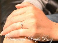 [送料無料]ダイヤモンドリング一粒ダイヤ0.09ctホワイトゴールドk1818kリング指輪エンゲージリング婚約指輪ピンキーリングレディースブライダル