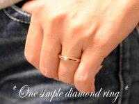 【送料無料】ダイヤモンドリングピンクゴールドk18シンプルk18ダイヤダイヤモンド結婚指輪エンゲージリングハンドメイド甲丸18k18金一粒リング