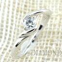 結婚指輪 婚約指輪 レディース ブライダル ダイヤモンド リング 一粒 ダイヤ 0.20ct ホワイトゴールド k...