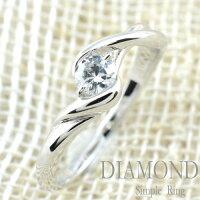 [送料無料]結婚指輪婚約指輪レディースブライダルダイヤモンドリング一粒ダイヤ0.19ctプラチナリング指輪エンゲージリング【_包装】P19Jul15
